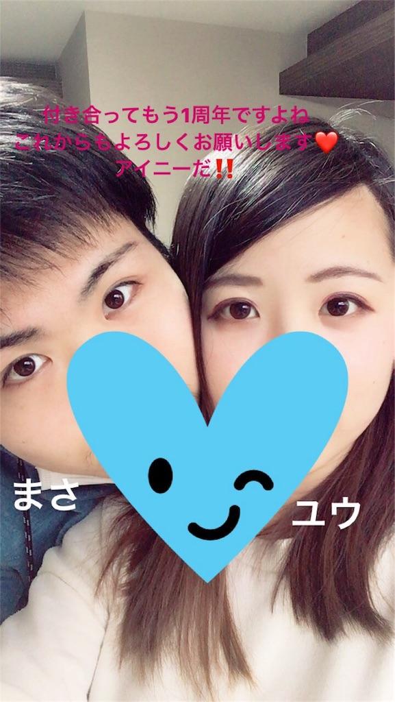 f:id:ichimurayuu:20180323201945j:image
