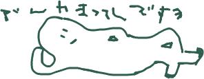f:id:ichinics:20080208180228p:image