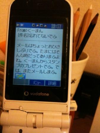 f:id:ichinics:20090727012344j:image:w200