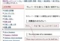 [高電社][カタカナ語]