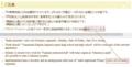 [高電社][村岡花子][甲府市]サドヤ・ワイナリーの見学には莫大な費用がかかる