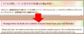 [高電社][甲府市][村岡花子][花子とアン][宝探し][Kodensha]