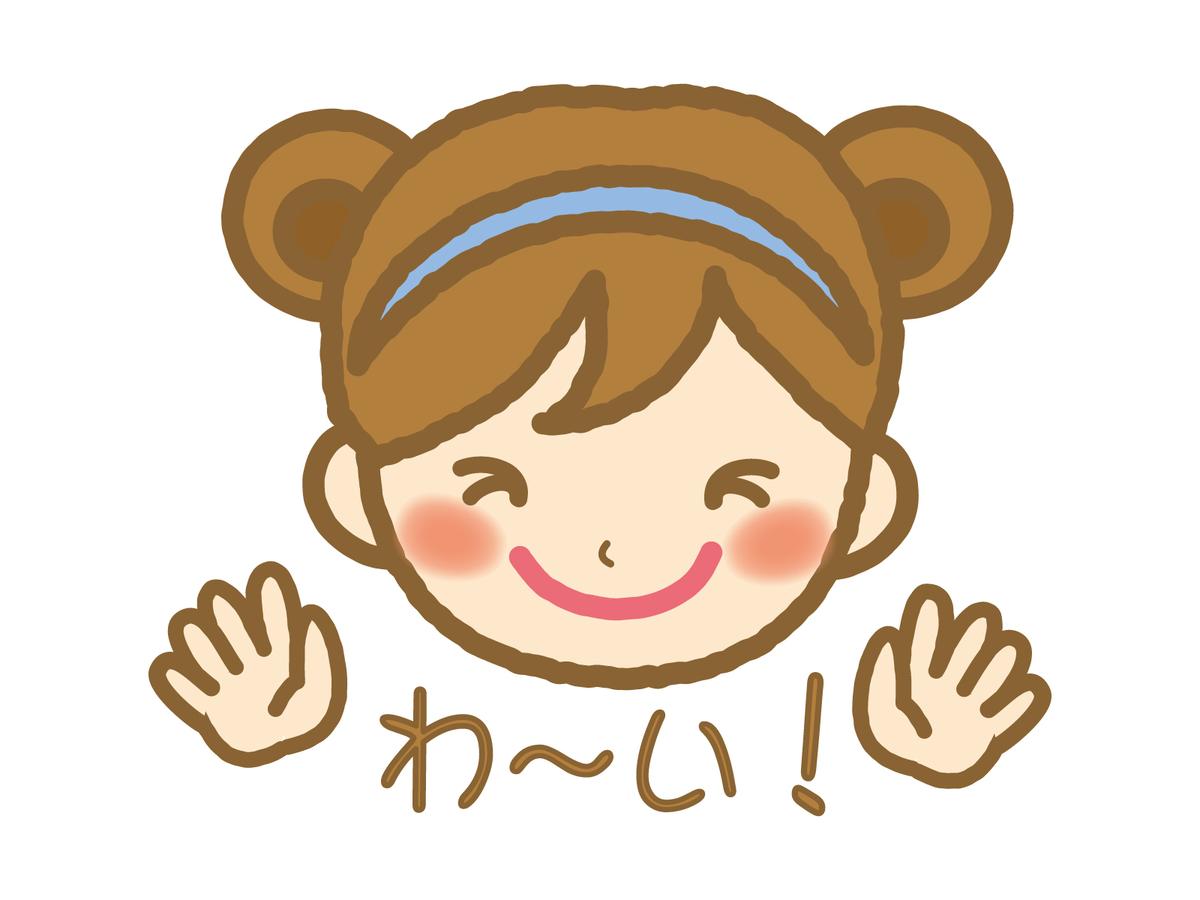 f:id:ichinokai-kanazawa:20100705235031j:plain
