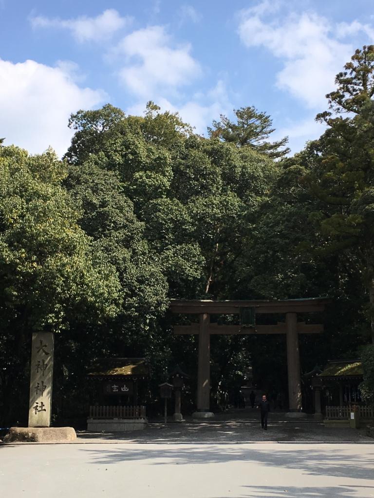 f:id:ichinokai-kanazawa:20170316203449j:plain
