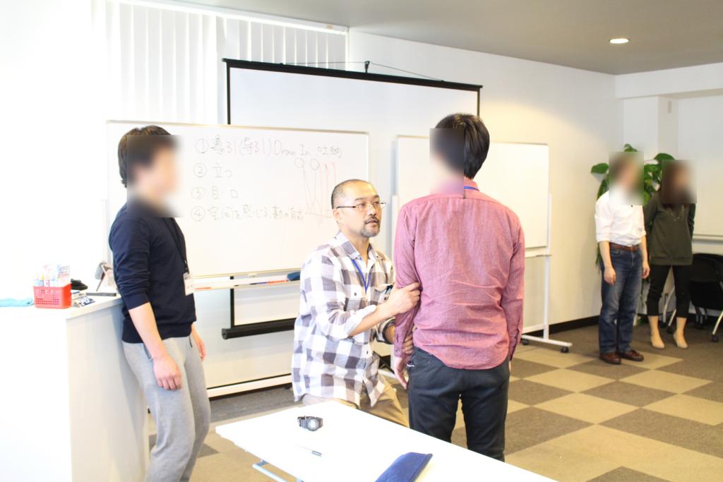 f:id:ichinokai-kanazawa:20170421092010j:plain
