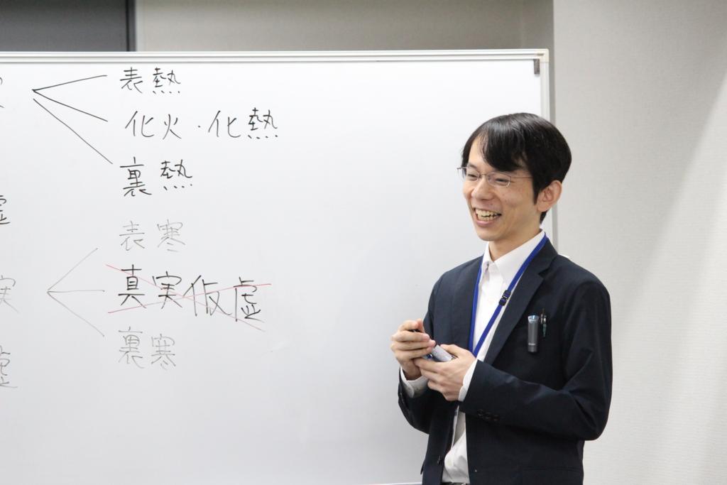 f:id:ichinokai-kanazawa:20170529092550j:plain