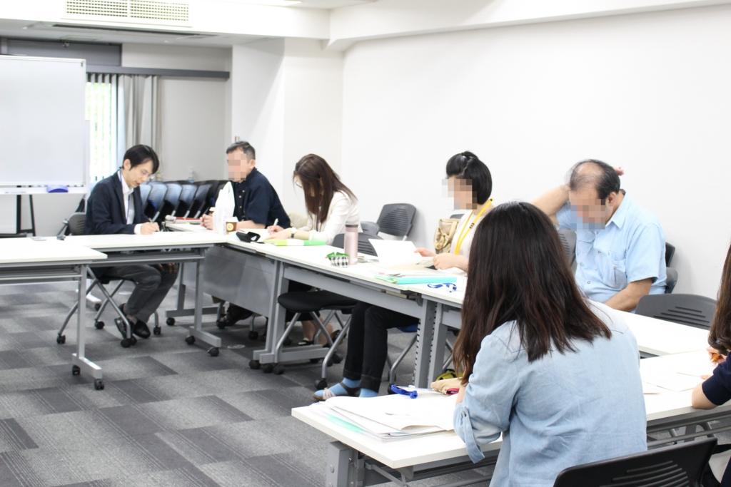 f:id:ichinokai-kanazawa:20170529120410j:plain