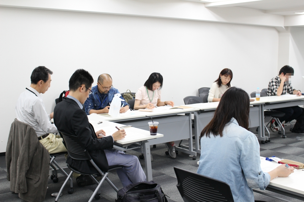 f:id:ichinokai-kanazawa:20170529120510j:plain