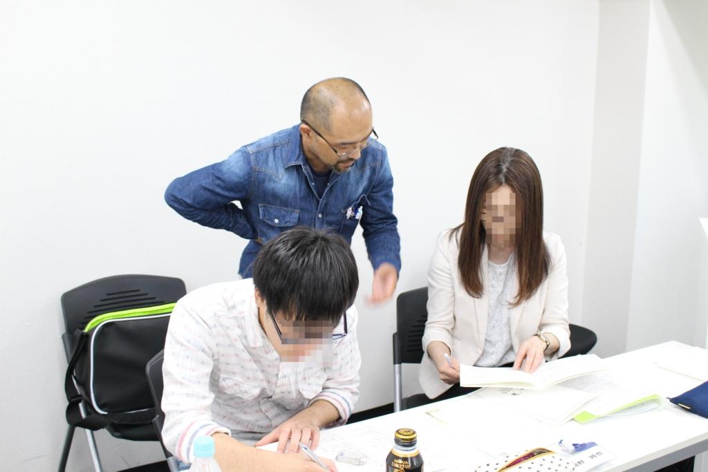 f:id:ichinokai-kanazawa:20170529120658j:plain