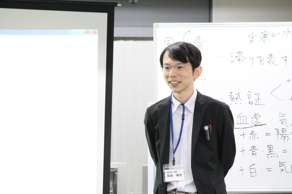 f:id:ichinokai-kanazawa:20170626094708j:plain