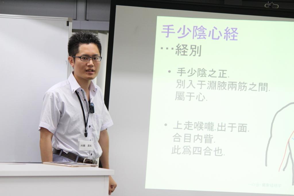 f:id:ichinokai-kanazawa:20170711095829j:plain