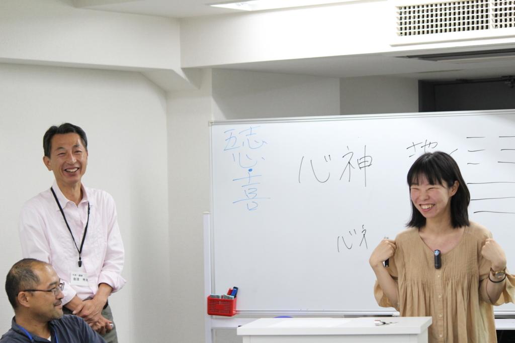 f:id:ichinokai-kanazawa:20170711100415j:plain