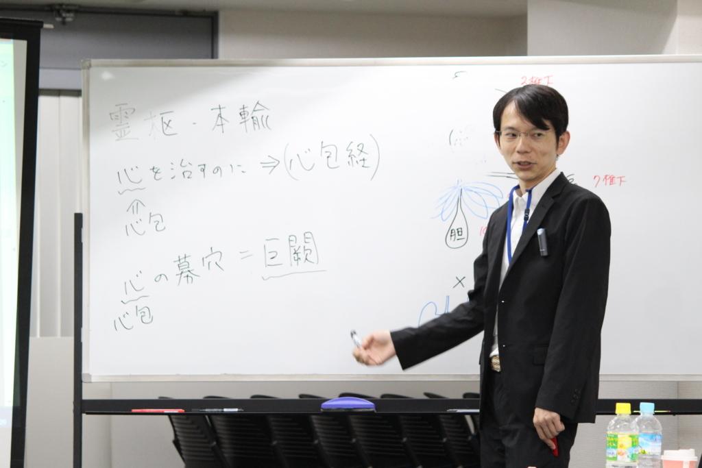 f:id:ichinokai-kanazawa:20170711103238j:plain