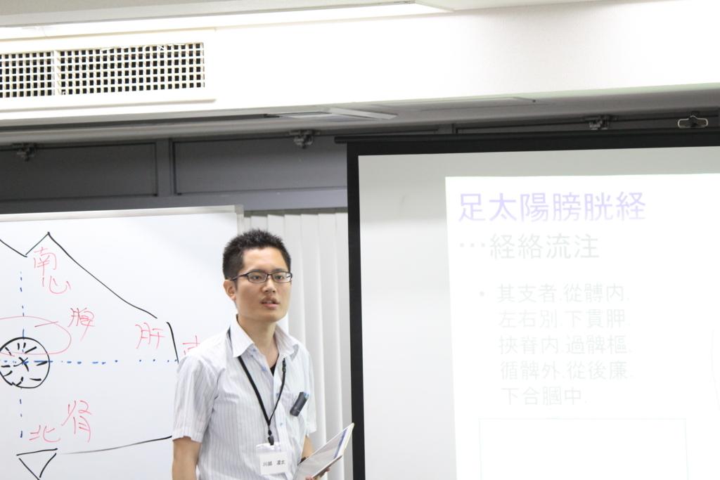 f:id:ichinokai-kanazawa:20170807171915j:plain