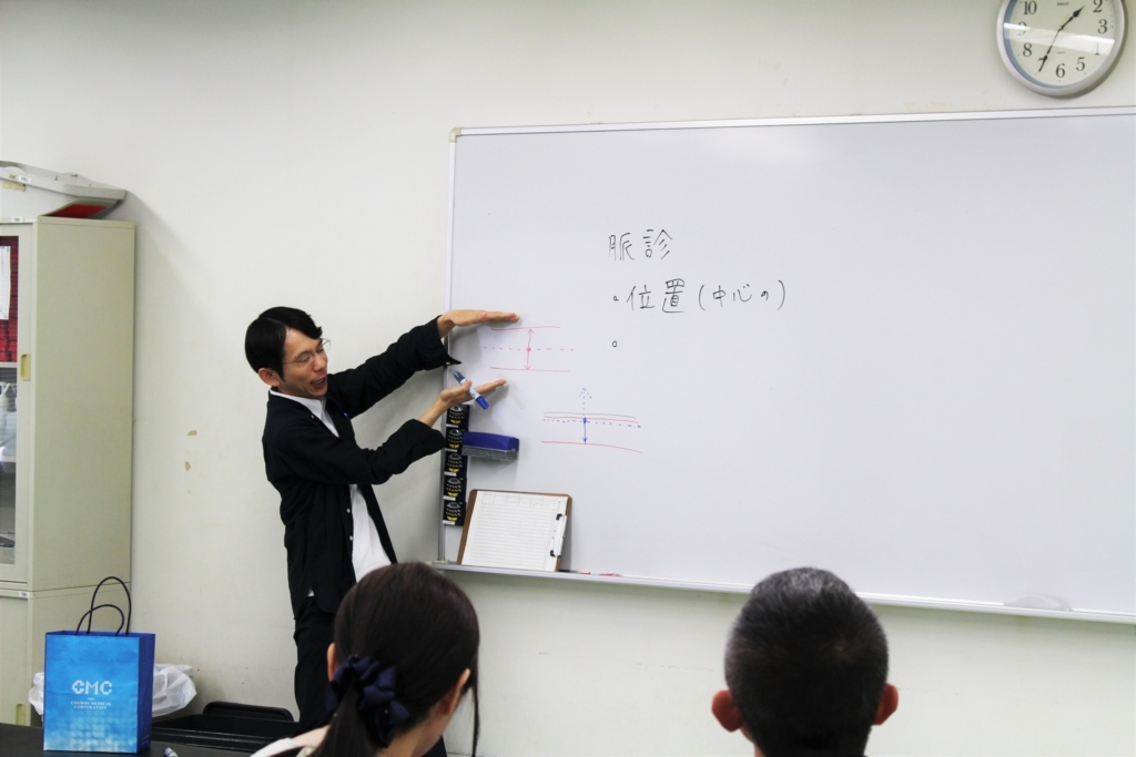 f:id:ichinokai-kanazawa:20170821104051j:plain