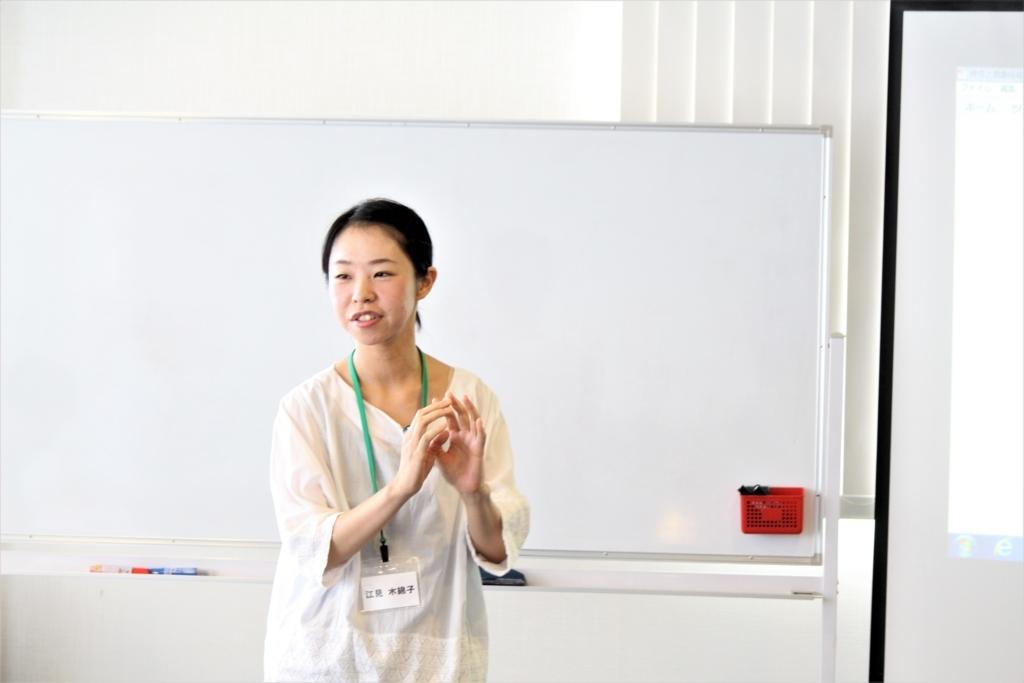 f:id:ichinokai-kanazawa:20170904101230j:plain
