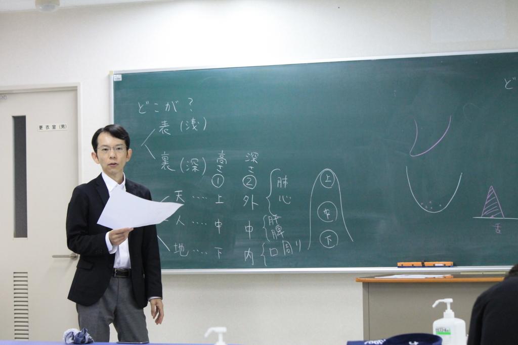 f:id:ichinokai-kanazawa:20170925085638j:plain