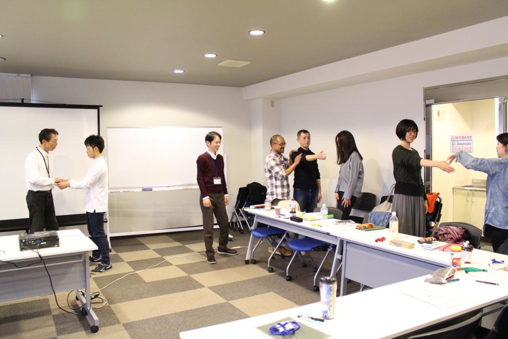 f:id:ichinokai-kanazawa:20171113095032j:plain