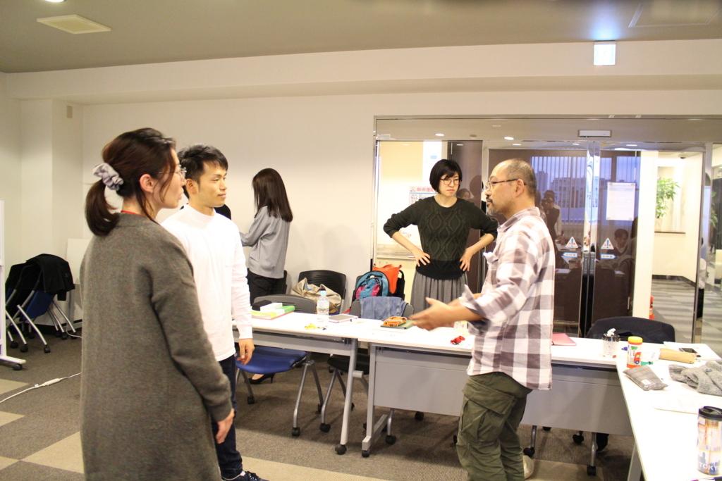 f:id:ichinokai-kanazawa:20171113095058j:plain