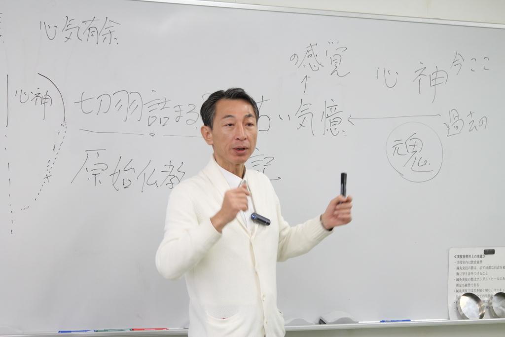 f:id:ichinokai-kanazawa:20171219070653j:plain