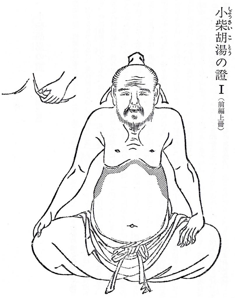 f:id:ichinokai-kanazawa:20180106144847j:plain