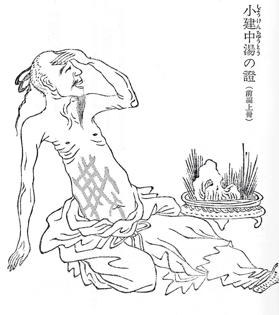 f:id:ichinokai-kanazawa:20180110151701j:plain