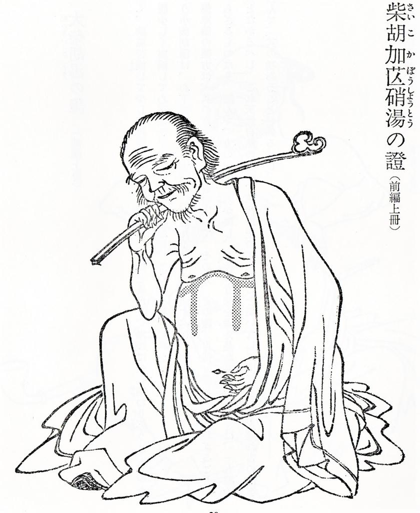 f:id:ichinokai-kanazawa:20180116085356j:plain