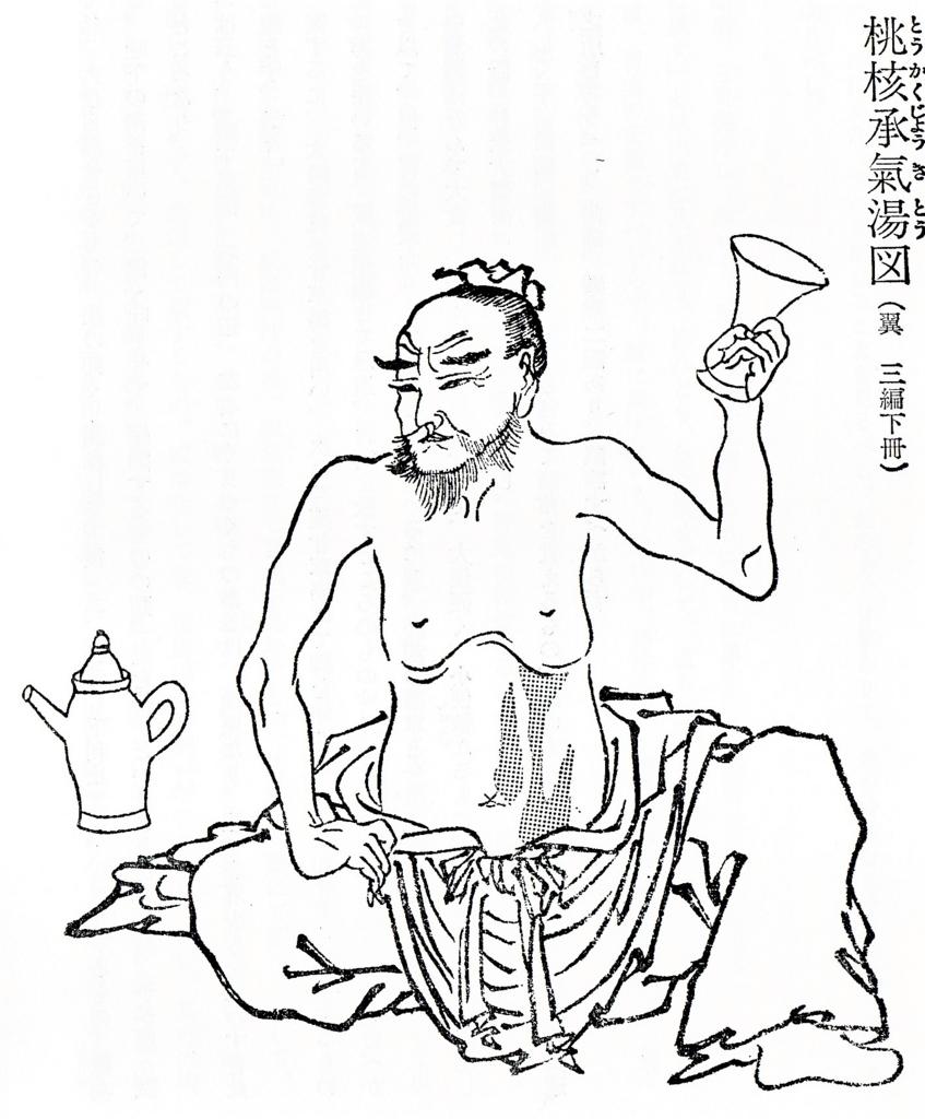 f:id:ichinokai-kanazawa:20180116184733j:plain