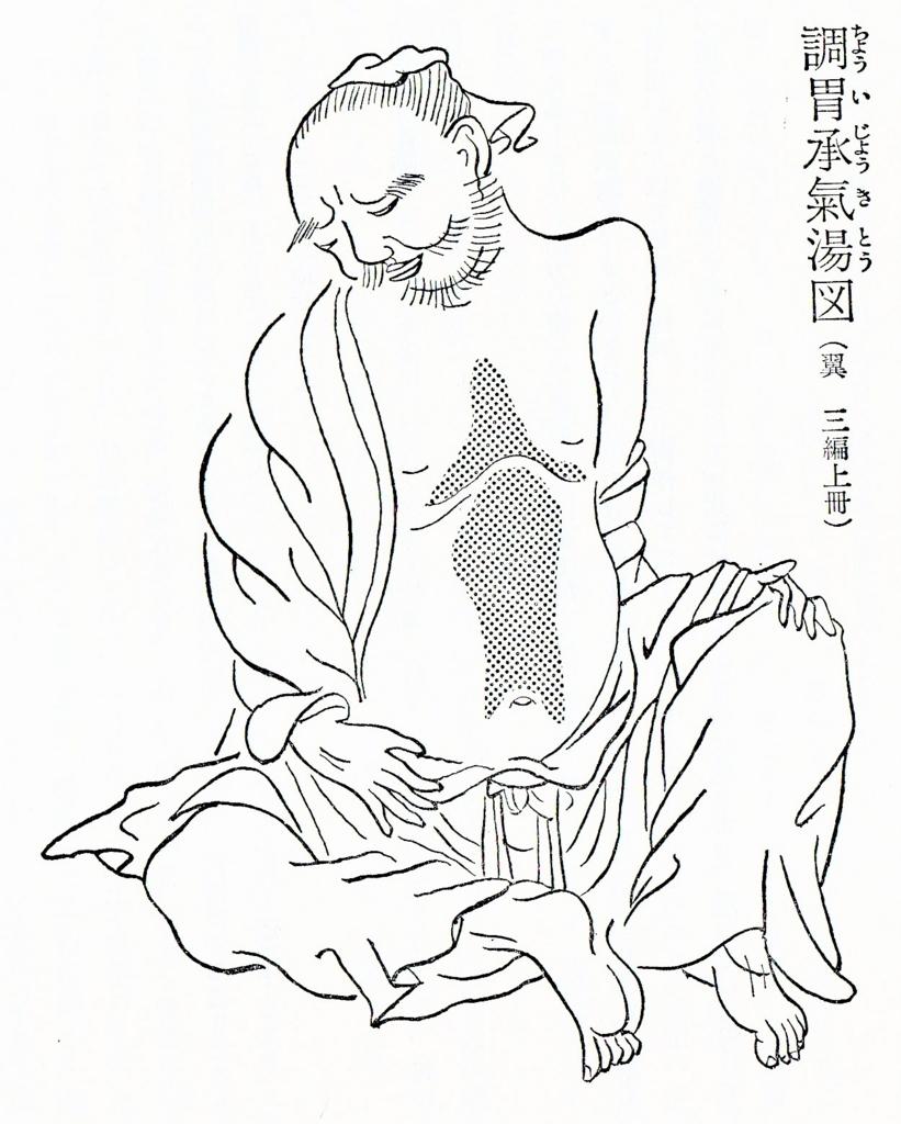 f:id:ichinokai-kanazawa:20180119164731j:plain
