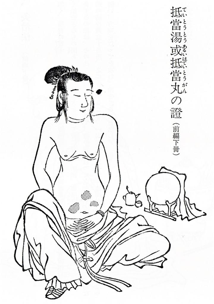 f:id:ichinokai-kanazawa:20180119181531j:plain