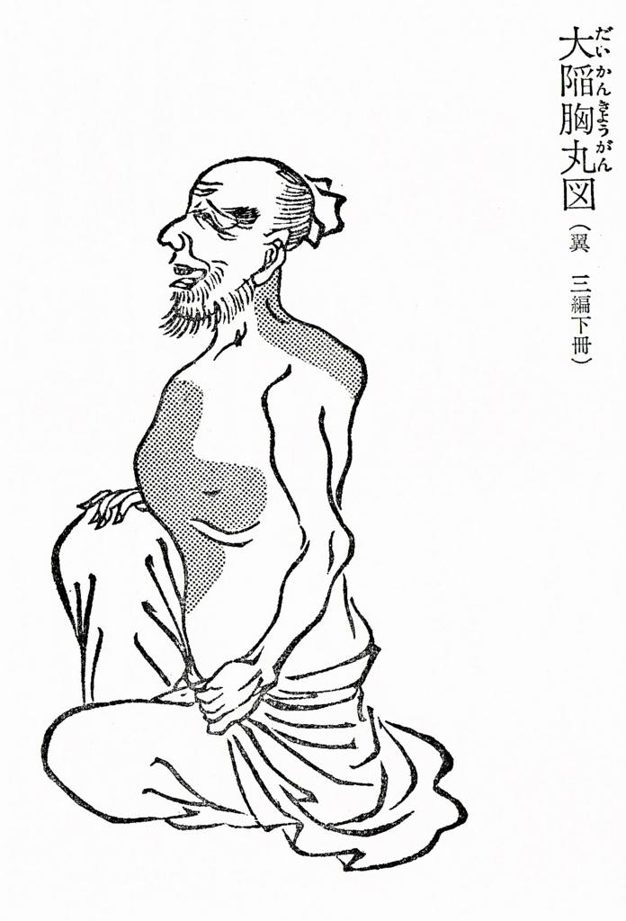 f:id:ichinokai-kanazawa:20180122124748j:plain