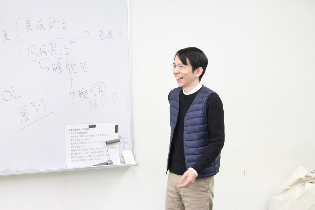 f:id:ichinokai-kanazawa:20180129073442j:plain
