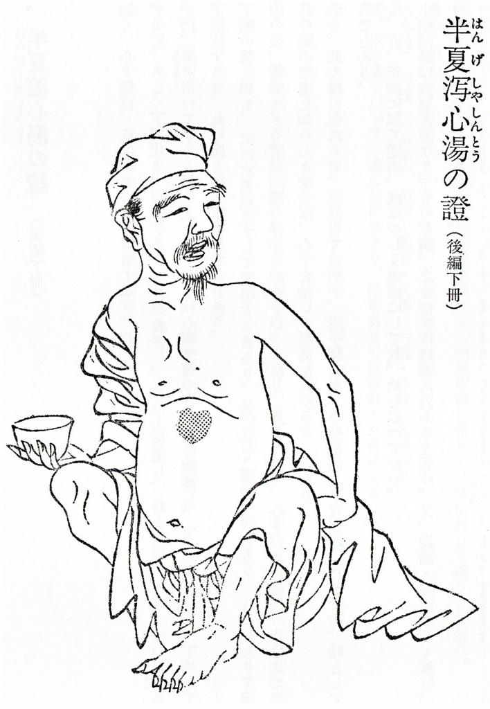 f:id:ichinokai-kanazawa:20180212100949j:plain