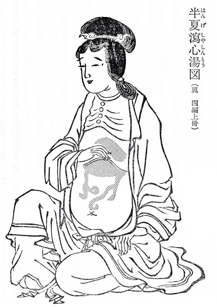 f:id:ichinokai-kanazawa:20180212101021j:plain