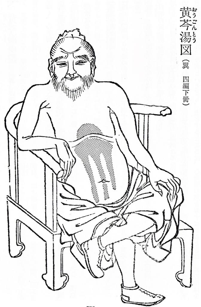 f:id:ichinokai-kanazawa:20180225135541j:plain