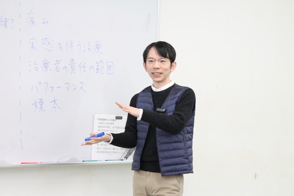 f:id:ichinokai-kanazawa:20180312103020j:plain