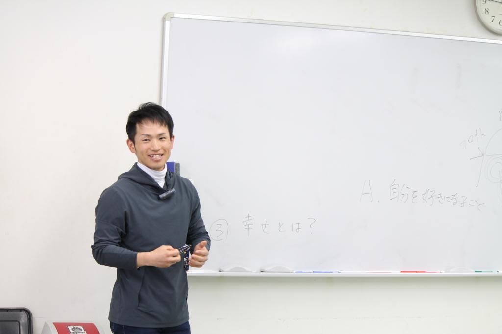 f:id:ichinokai-kanazawa:20180312112740j:plain