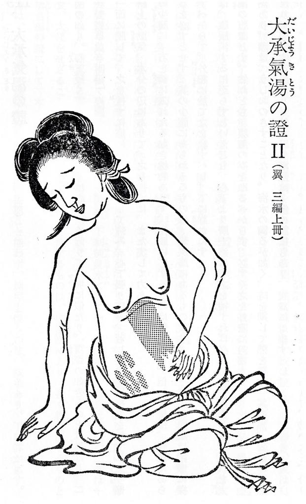f:id:ichinokai-kanazawa:20180316064428j:plain