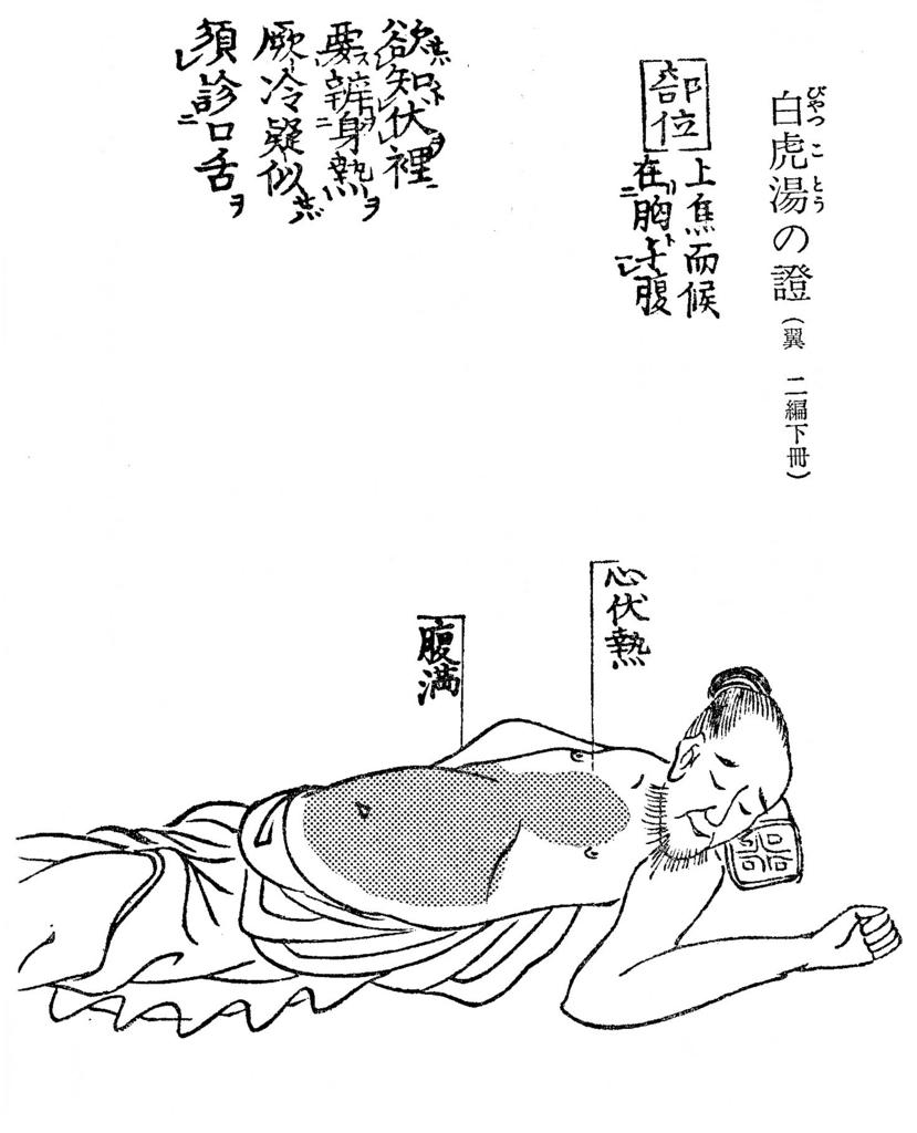 f:id:ichinokai-kanazawa:20180316174226j:plain