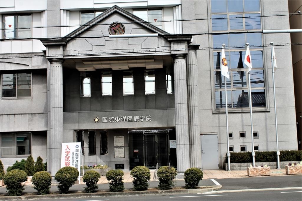 f:id:ichinokai-kanazawa:20180318181908j:plain