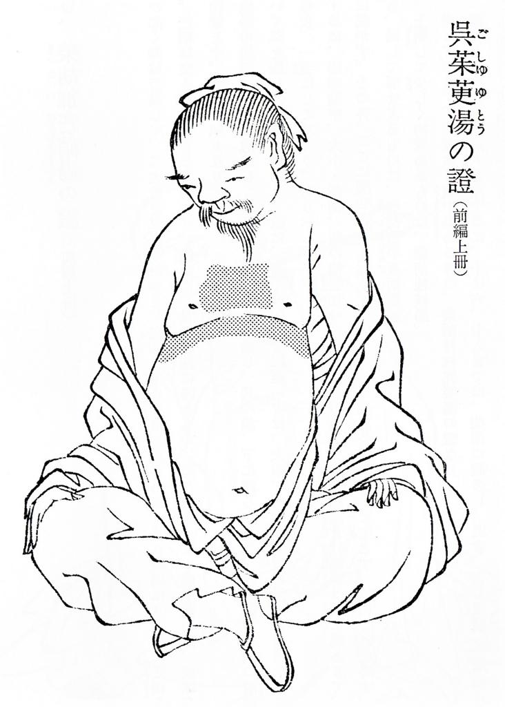 f:id:ichinokai-kanazawa:20180327144709j:plain