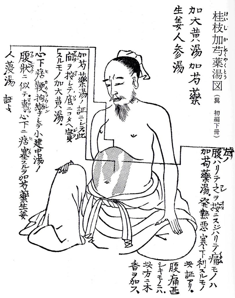 f:id:ichinokai-kanazawa:20180405171625j:plain