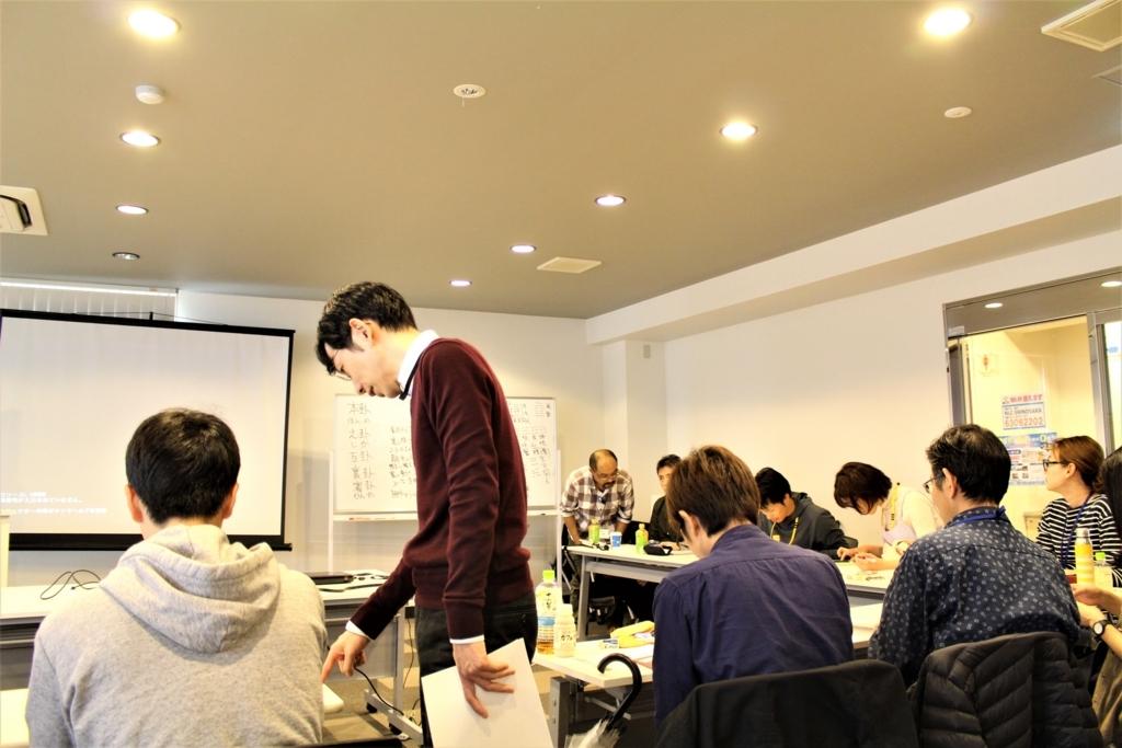f:id:ichinokai-kanazawa:20180417093305j:plain