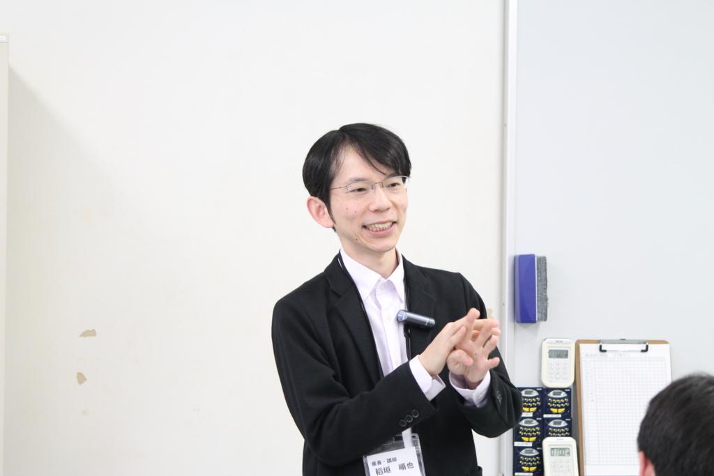 f:id:ichinokai-kanazawa:20180423093633j:plain