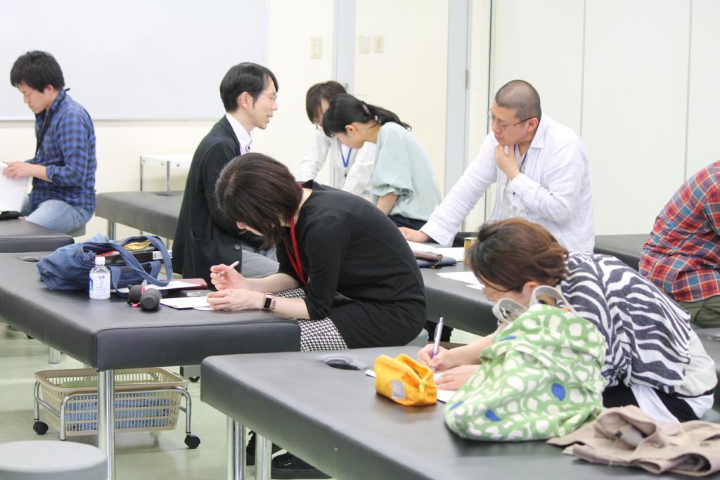 f:id:ichinokai-kanazawa:20180423102911j:plain