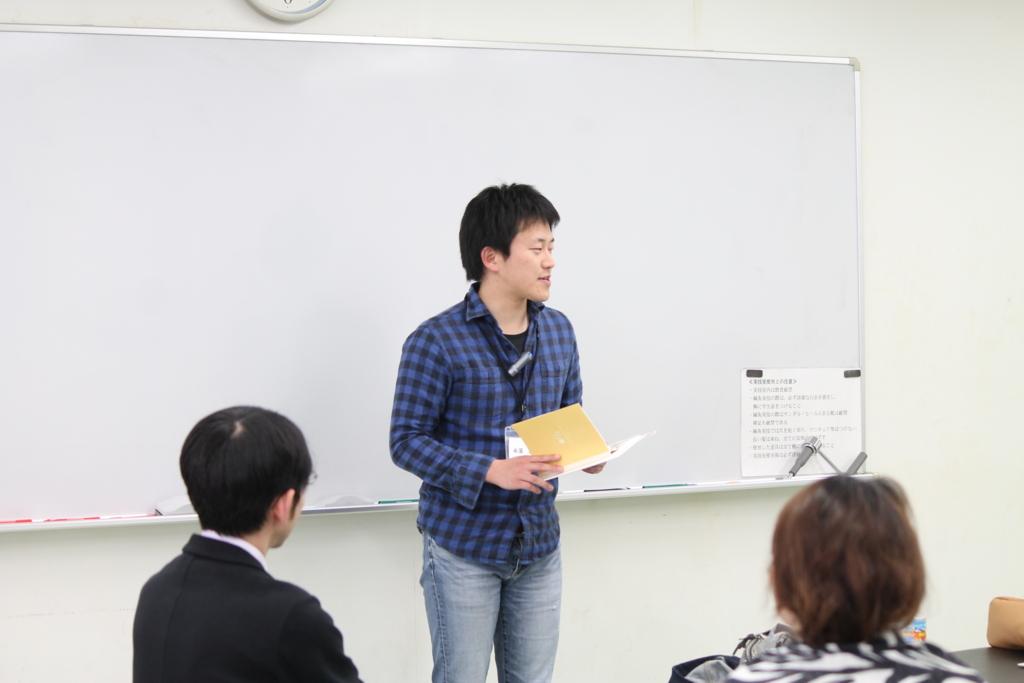 f:id:ichinokai-kanazawa:20180423103609j:plain