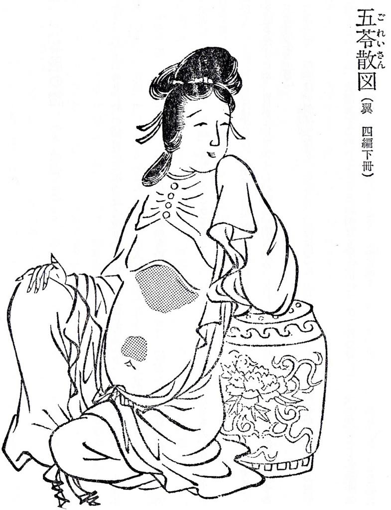 f:id:ichinokai-kanazawa:20180425060935j:plain