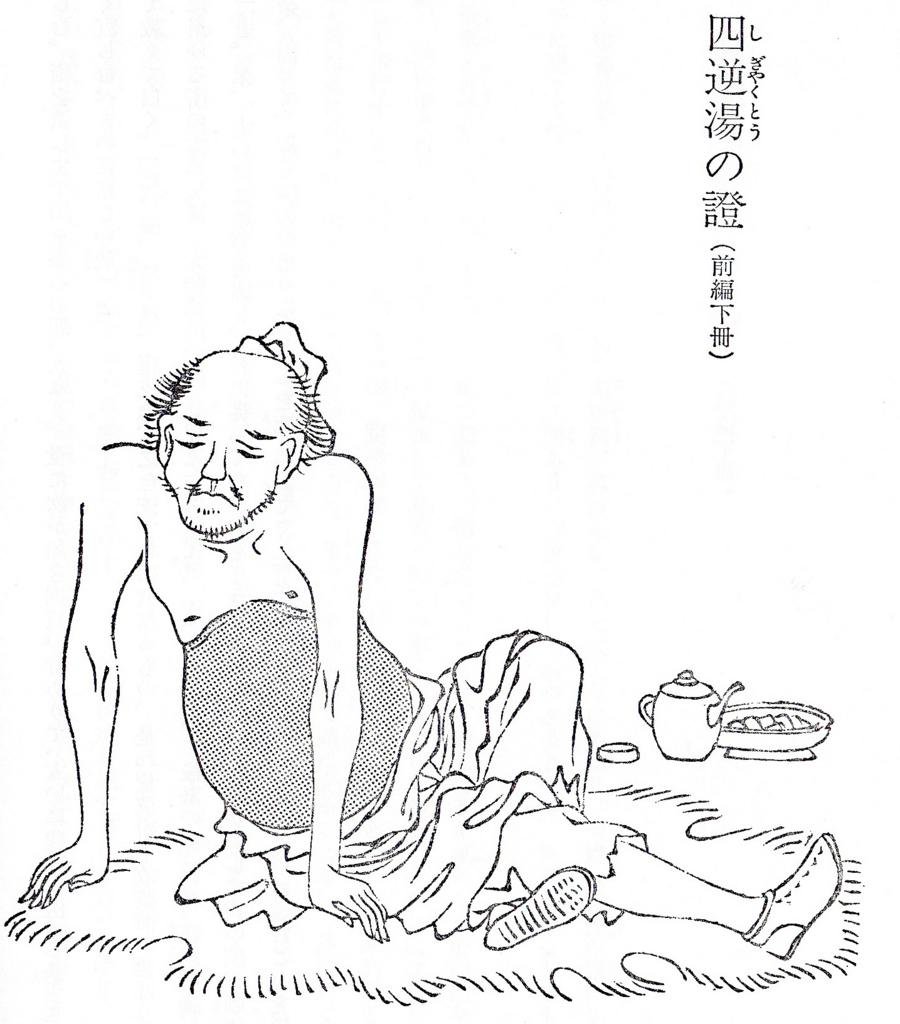 f:id:ichinokai-kanazawa:20180430155430j:plain
