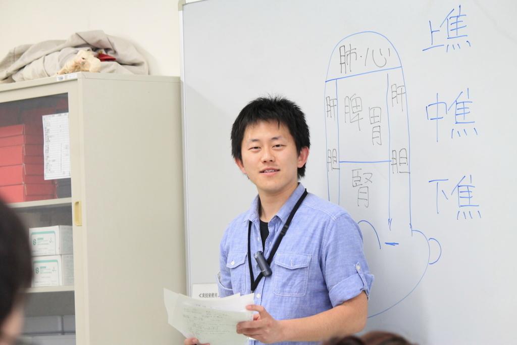 f:id:ichinokai-kanazawa:20180528102952j:plain