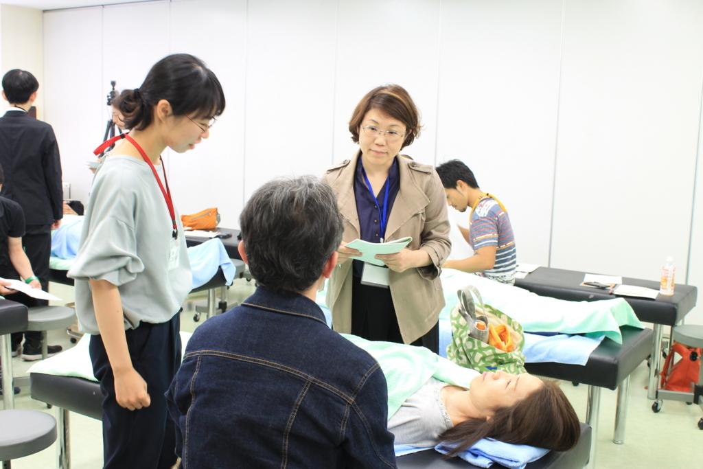 f:id:ichinokai-kanazawa:20180528110517j:plain